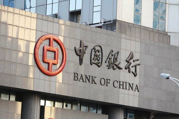 bank of china bitcoin