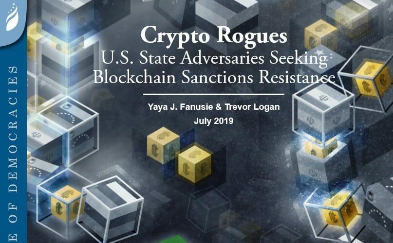 blockchain negara
