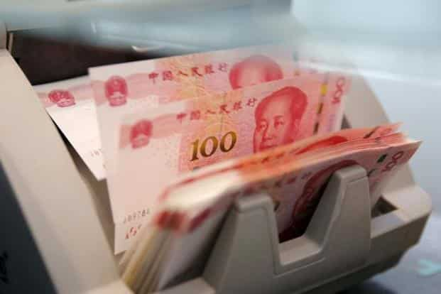 digital yuan china