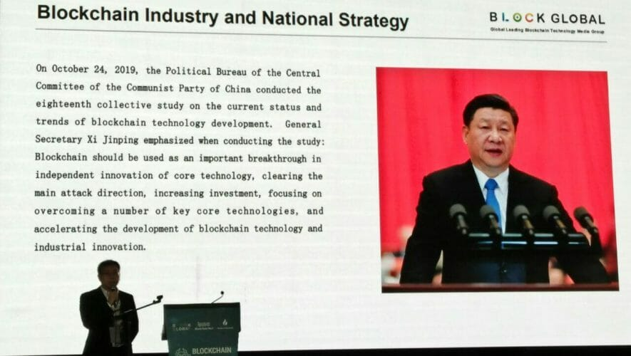 1 strategi blockchain China - Indonesia 1293823