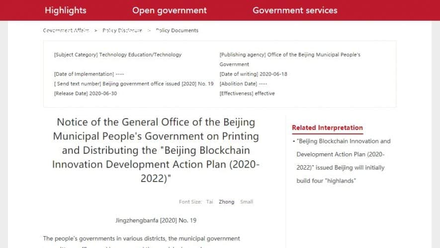 Blockchain beijing China